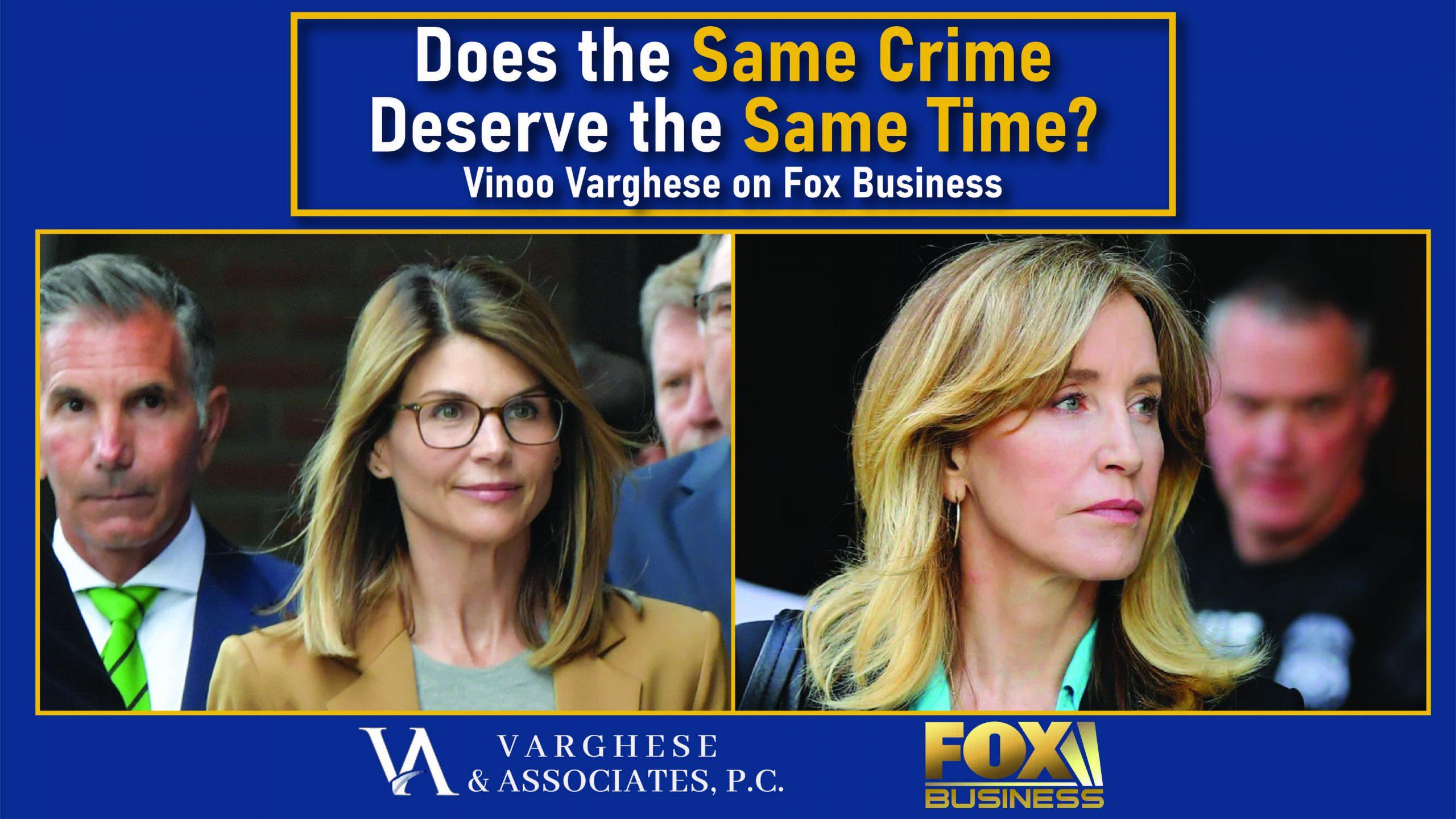 Lori Loughlin Trial