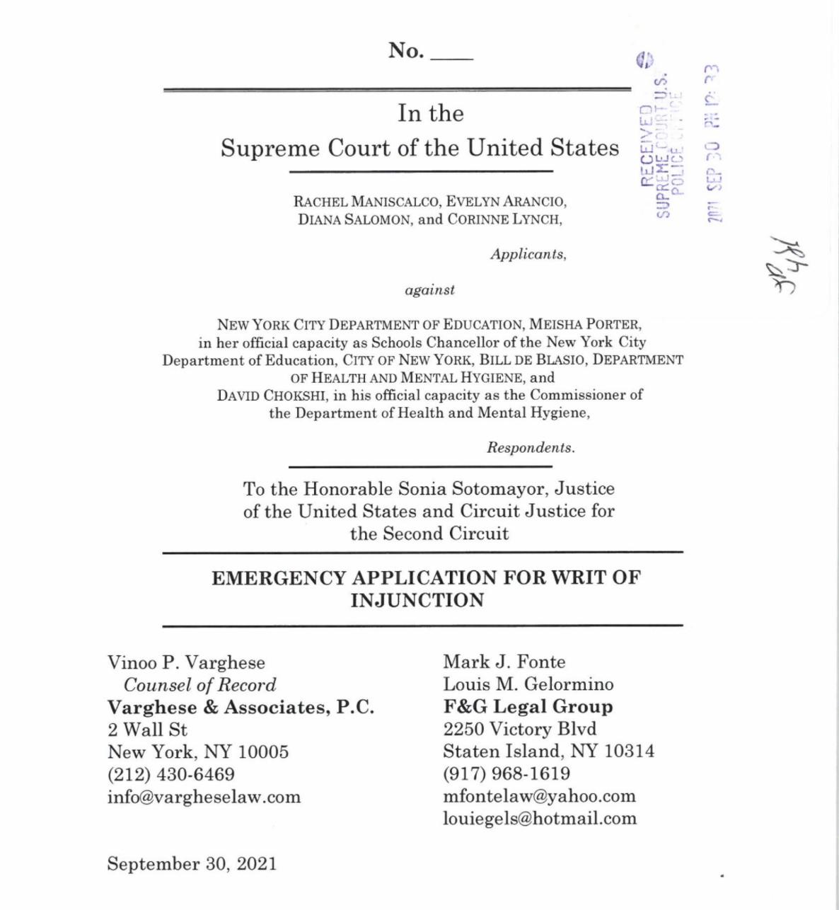 Supreme Court Filing